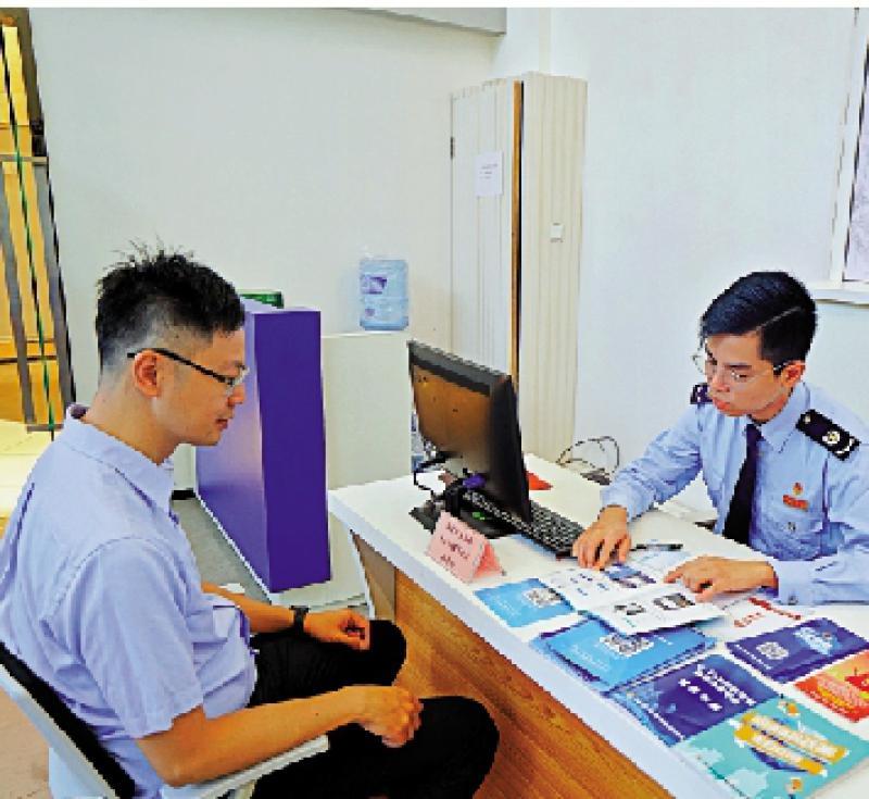 天顺娱乐:内地首笔 横琴办理跨境人币退税