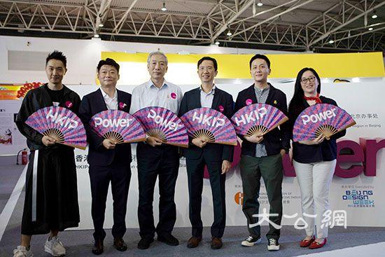 """天顺注册:""""香港IP力量""""香港创意品牌主题展在京开幕"""